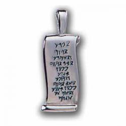Aaronic Blessing Necklace