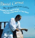 daniel-carmel-music-cd