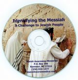 Identifying-the-Messiah-CD_2