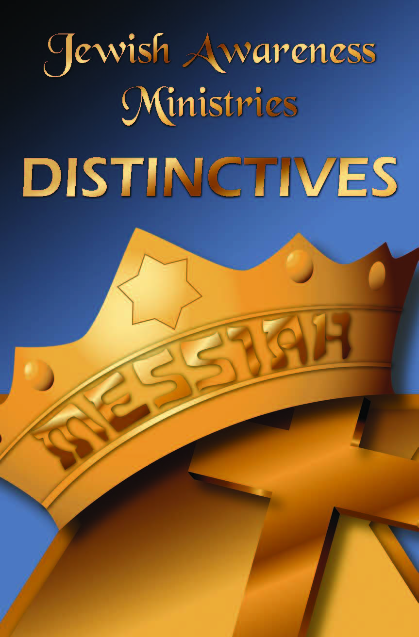 JAM Distinctives Front Cover