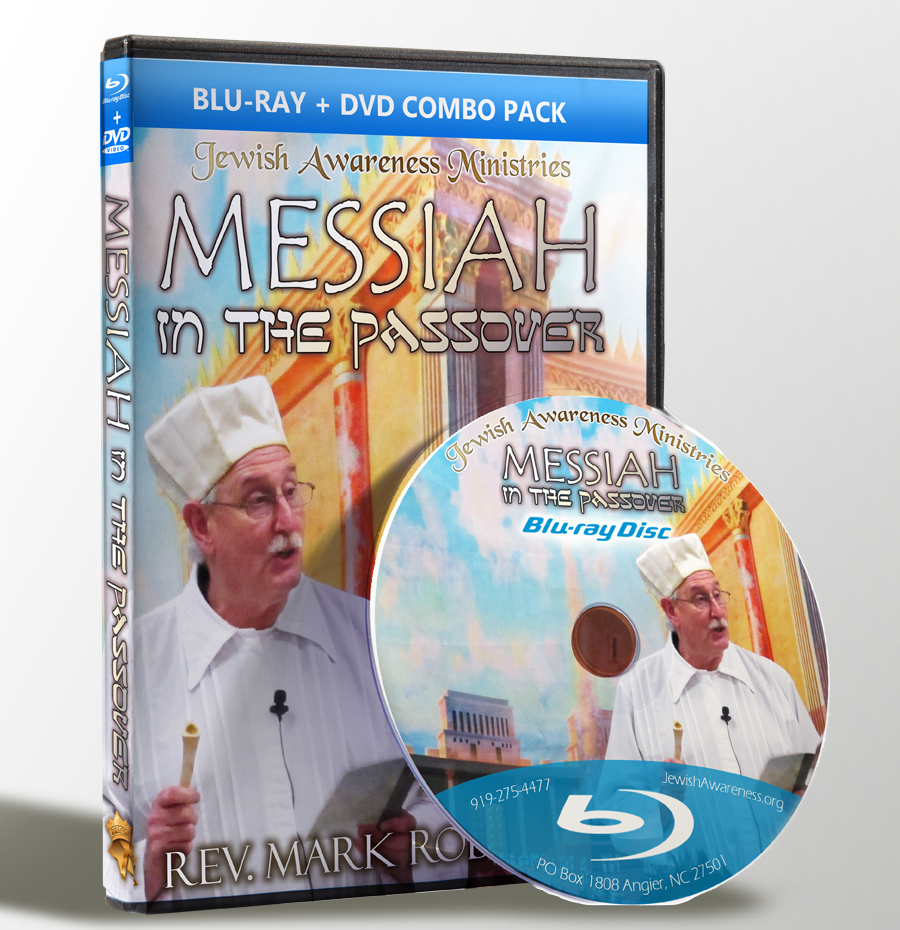 Passover Combo Pack