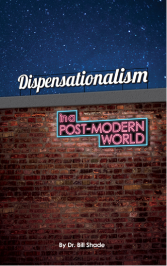 dispensationalism-cover-final-e1457679832443